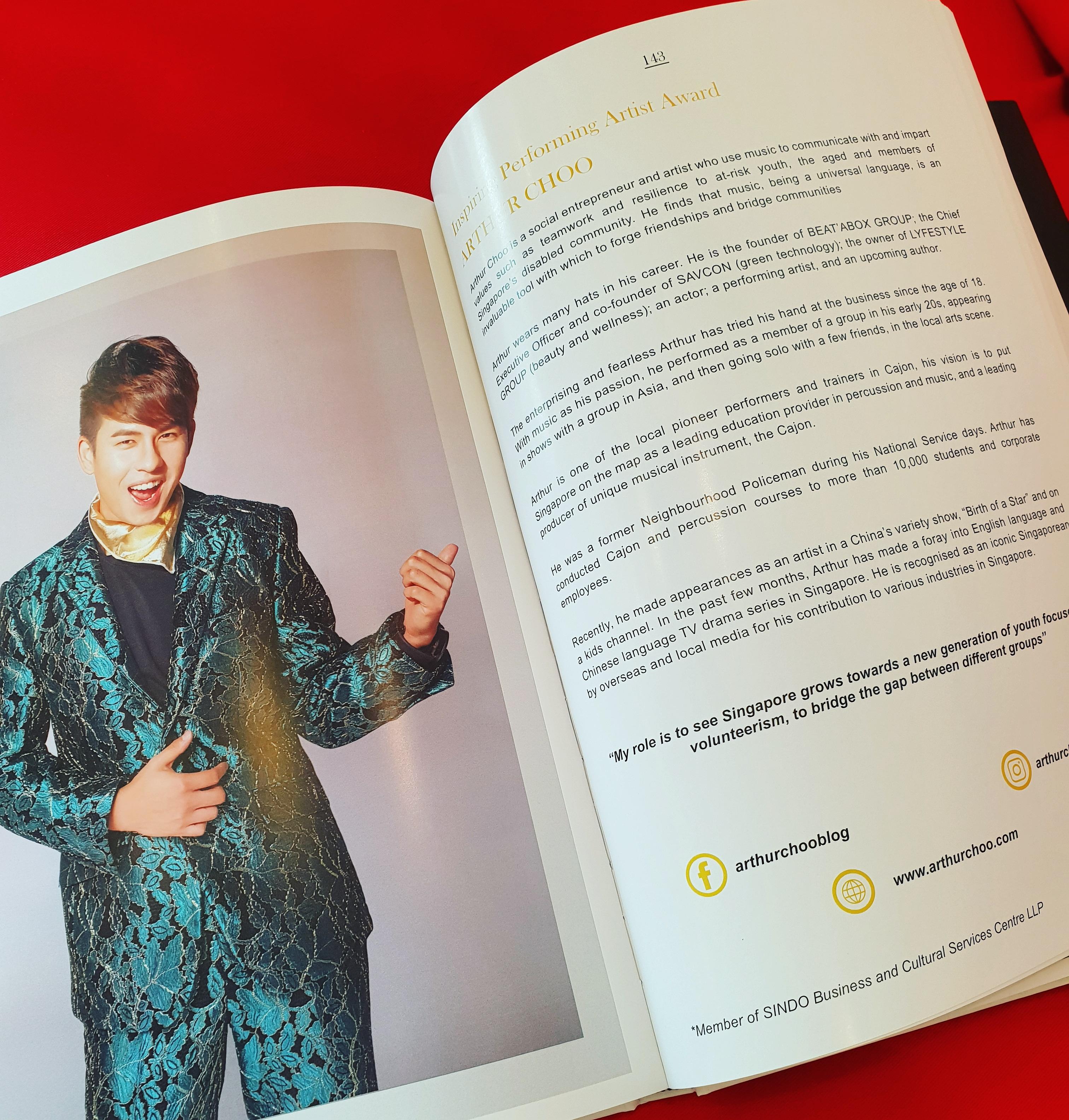 """Inspiring Performing Artiste Award 2019"" in Malaysia"