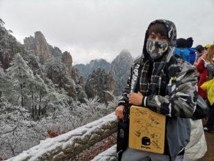 BEAT'ABOX travels to 黄山