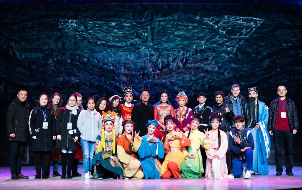 huangmei opera (黃梅戲/ 黃梅調)